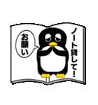 大学生になったペンギン(個別スタンプ:4)