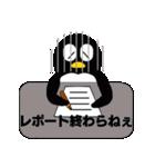 大学生になったペンギン(個別スタンプ:5)
