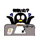 大学生になったペンギン(個別スタンプ:6)