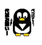 大学生になったペンギン(個別スタンプ:7)