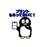 大学生になったペンギン(個別スタンプ:8)
