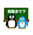 大学生になったペンギン(個別スタンプ:9)