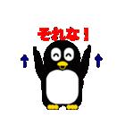 大学生になったペンギン(個別スタンプ:10)