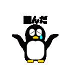 大学生になったペンギン(個別スタンプ:11)