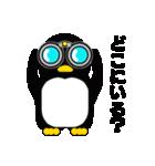 大学生になったペンギン(個別スタンプ:13)