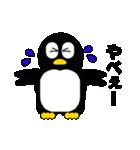大学生になったペンギン(個別スタンプ:15)