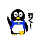 大学生になったペンギン(個別スタンプ:17)