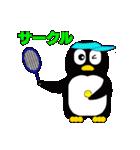 大学生になったペンギン(個別スタンプ:18)
