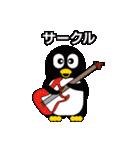 大学生になったペンギン(個別スタンプ:19)