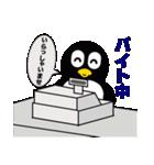 大学生になったペンギン(個別スタンプ:21)