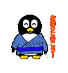 大学生になったペンギン(個別スタンプ:22)