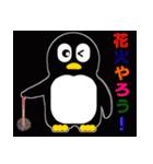 大学生になったペンギン(個別スタンプ:23)