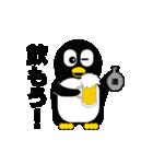 大学生になったペンギン(個別スタンプ:24)