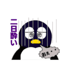 大学生になったペンギン(個別スタンプ:25)