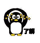 大学生になったペンギン(個別スタンプ:26)