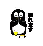 大学生になったペンギン(個別スタンプ:28)
