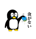 大学生になったペンギン(個別スタンプ:29)