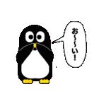 大学生になったペンギン(個別スタンプ:30)