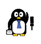 大学生になったペンギン(個別スタンプ:31)