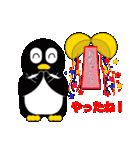 大学生になったペンギン(個別スタンプ:32)