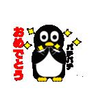 大学生になったペンギン(個別スタンプ:33)