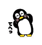 大学生になったペンギン(個別スタンプ:35)