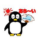 大学生になったペンギン(個別スタンプ:36)