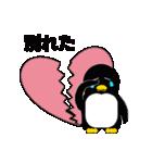 大学生になったペンギン(個別スタンプ:40)