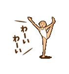 スタイル抜群おやじ 2(個別スタンプ:1)