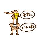 スタイル抜群おやじ 2(個別スタンプ:5)