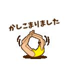 スタイル抜群おやじ 2(個別スタンプ:8)