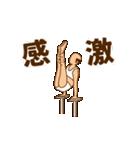 スタイル抜群おやじ 2(個別スタンプ:9)