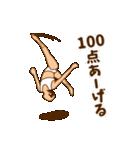 スタイル抜群おやじ 2(個別スタンプ:11)