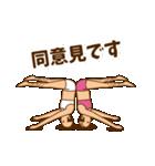 スタイル抜群おやじ 2(個別スタンプ:12)