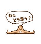 スタイル抜群おやじ 2(個別スタンプ:19)