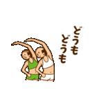 スタイル抜群おやじ 2(個別スタンプ:24)