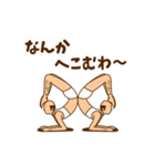 スタイル抜群おやじ 2(個別スタンプ:26)