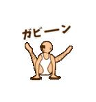 スタイル抜群おやじ 2(個別スタンプ:27)