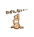 スタイル抜群おやじ 2(個別スタンプ:38)