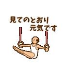 スタイル抜群おやじ 2(個別スタンプ:39)