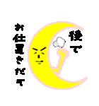 月がきれいですね(個別スタンプ:12)