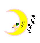 月がきれいですね(個別スタンプ:26)