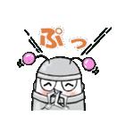 レタスの友達、知的ロボット「トロップ」(個別スタンプ:01)