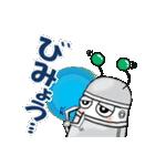 レタスの友達、知的ロボット「トロップ」(個別スタンプ:02)