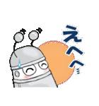 レタスの友達、知的ロボット「トロップ」(個別スタンプ:03)