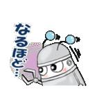 レタスの友達、知的ロボット「トロップ」(個別スタンプ:07)