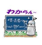 レタスの友達、知的ロボット「トロップ」(個別スタンプ:13)