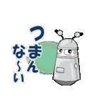レタスの友達、知的ロボット「トロップ」(個別スタンプ:14)