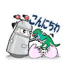 レタスの友達、知的ロボット「トロップ」(個別スタンプ:18)