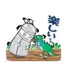 レタスの友達、知的ロボット「トロップ」(個別スタンプ:19)